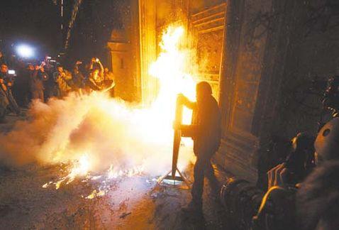 Cisen: Aguascalientes entre las entidades con presencia de anarquistas