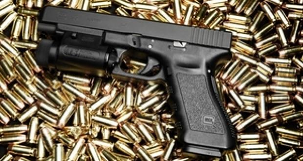 Entra la entidad al mercado negro de armas