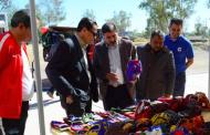 Inauguran Feria Deportiva