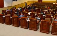Aprueban diputados Ley de Ingresos y Egresos del Gobierno Estatal