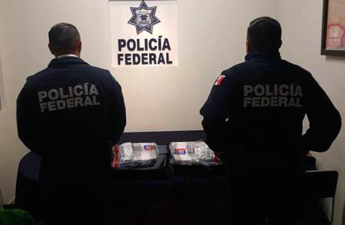 Incrementan delitos cibernéticos en Aguascalientes